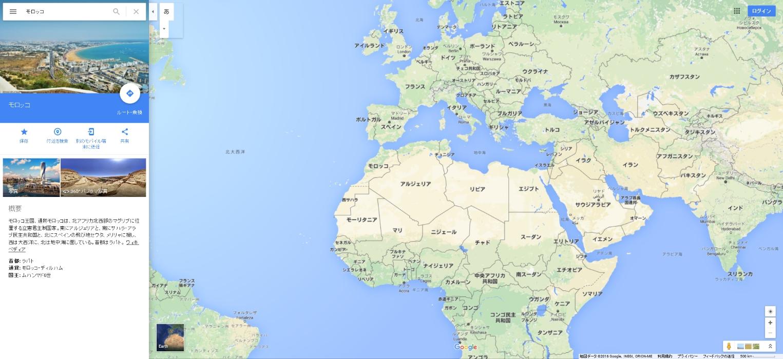 モロッコ - Google マップ