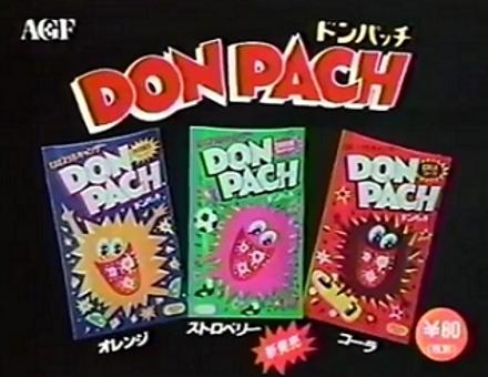donpach