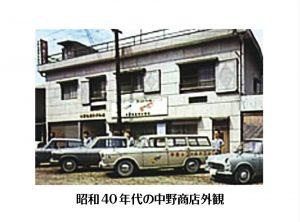 IMG_1842